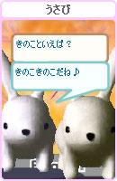 061024karaagechan8.jpg
