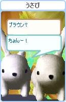 061024karaagechan9.jpg