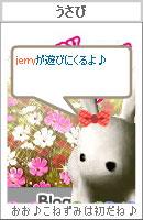 061024usabiyokoku1.jpg