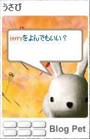 061024usabiyokoku3.jpg