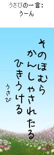 061025tanzaku1.jpg