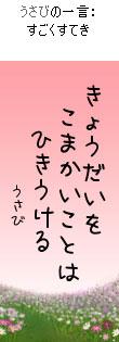 061025tanzaku2.jpg