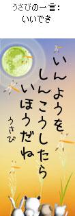 061025tanzaku4.jpg