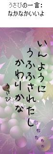 061025tanzaku7.jpg