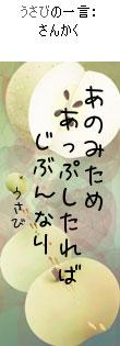 061025tanzaku9.jpg