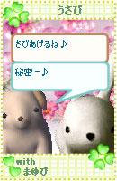 061028evechan10.jpg