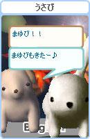 061028evechan3.jpg
