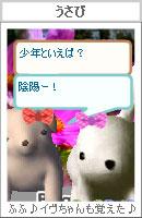 061028evechan4.jpg