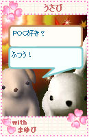 061028evechan6.jpg