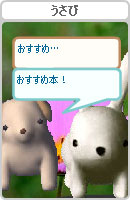 061028kanomuchan12.jpg