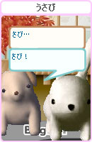 061028kanomuchan13.jpg