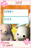 061028kanomuchan14.jpg