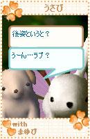061028kanomuchan16.jpg