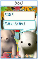 061028kanomuchan8.jpg