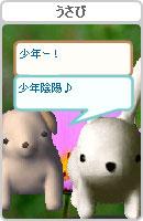 061028kanomuchan9.jpg