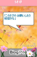 061031haiku11.jpg