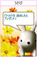061031haiku3.jpg
