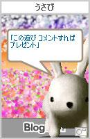 061031haiku4.jpg