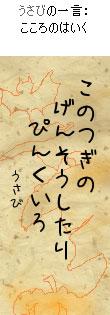 061031tanzaku2.jpg