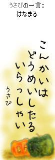 061031tanzaku3.jpg