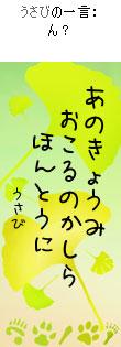 061106tanzaku2.jpg