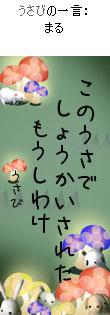 061106tanzaku4.jpg