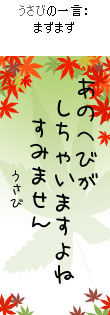 061106tanzaku5.jpg