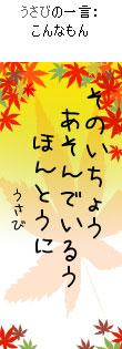 061106tanzaku7.jpg