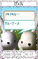 061108pyonusabi3.jpg