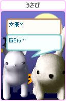061111miruruchan12.jpg