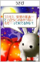 061111nitakiji1.jpg