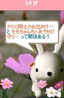 061111nitakiji2.jpg
