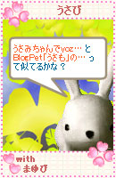 061111nitakiji3.jpg