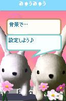 061113myumyuchan13.jpg