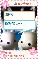061113myumyuchan14.jpg