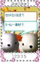 061113myumyuchan15.jpg