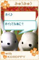 061113myumyuchan18.jpg