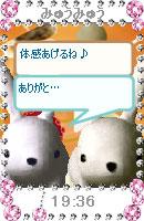 061113myumyuchan27.jpg