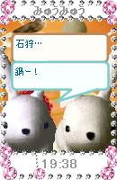 061113myumyuchan29.jpg