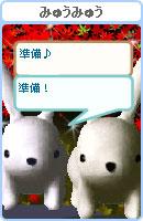 061113myumyuchan30.jpg