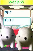 061113myumyuchan31.jpg