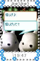 061113myumyuchan34.jpg