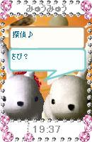 061113myumyuchan36.jpg