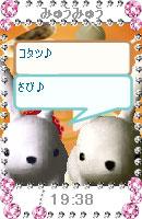 061113myumyuchan37.jpg