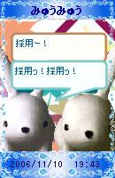 061113myumyuchan38.jpg