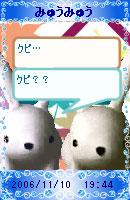 061113myumyuchan39.jpg