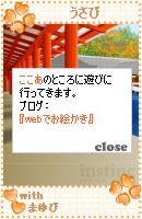 061113usabitegami2.jpg