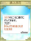 061116kinjotegami2.jpg