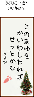 061116sinkinou3.jpg