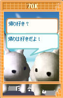 061128naokchan1.jpg